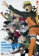 Naruto Movie 6.jpg