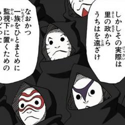 ToraUshiBakuM.jpg