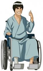 Guy full anime.jpg