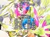 NarutoShippuuden.Ending4.png
