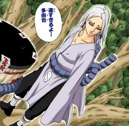 Kimimaro Manga rost.jpg